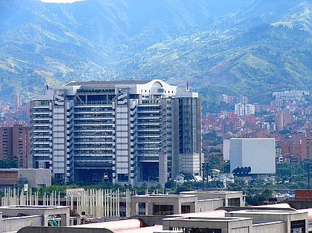 konstruaĵo de Publikaj Entreprenoj de Medellín