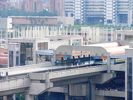 stacidomo Sankta Antono de la urba metroo