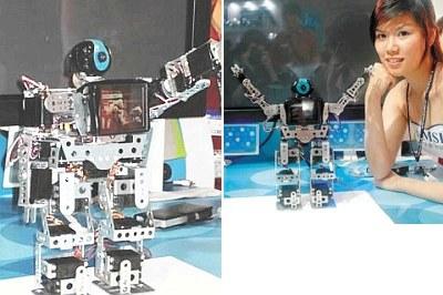 roboto E2R-H3