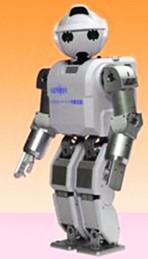 Roboto HOAP-3 de Fujicu