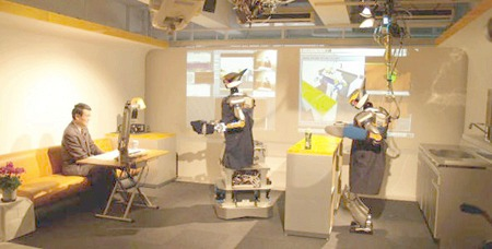 Robotoj en U. de Tokio