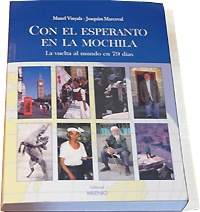 ISBN 849743112X